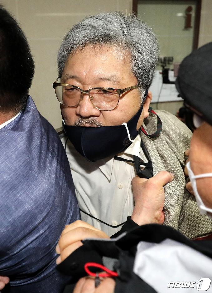 [사진] 광복회, 상벌위원회 앞두고 충돌