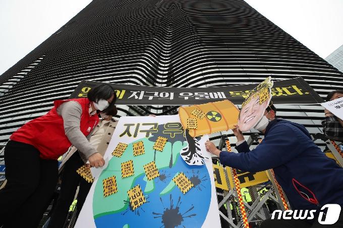 [사진] '일본이 지구의 우물에 독을 탔다'