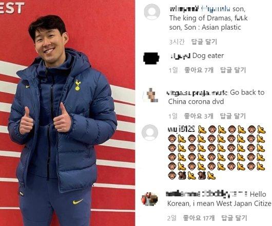 토트넘 핫스퍼에서 활약하는 축구선수 손흥민의 SNS에 달린 인종차별성 악플들. / 사진 = 인스타그램 갈무리