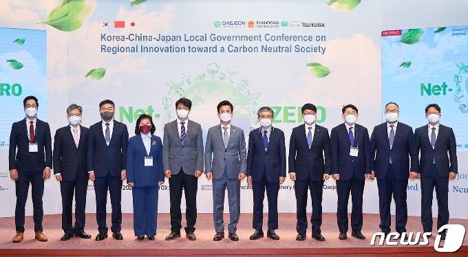 탄소중립 실현 한·중·일 지방정부 머리 맞대…기계연서 콘퍼런스
