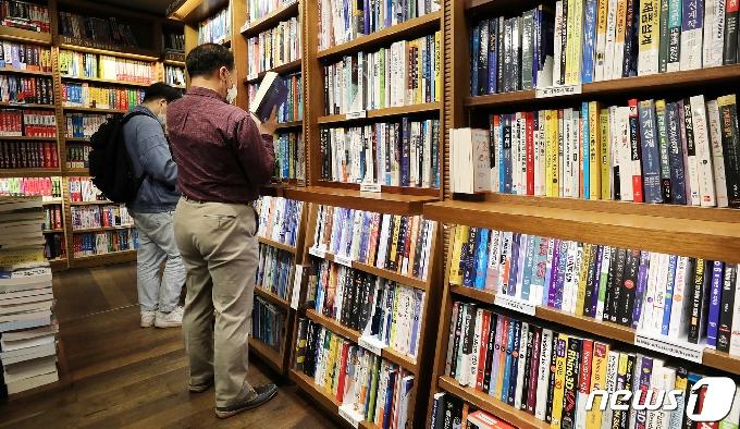[사진] 세계 책의 날