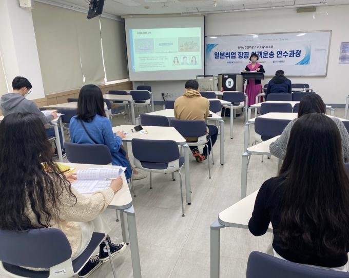 전주대 일본언어문화학과, K-MOVE스쿨 교육기관 선정