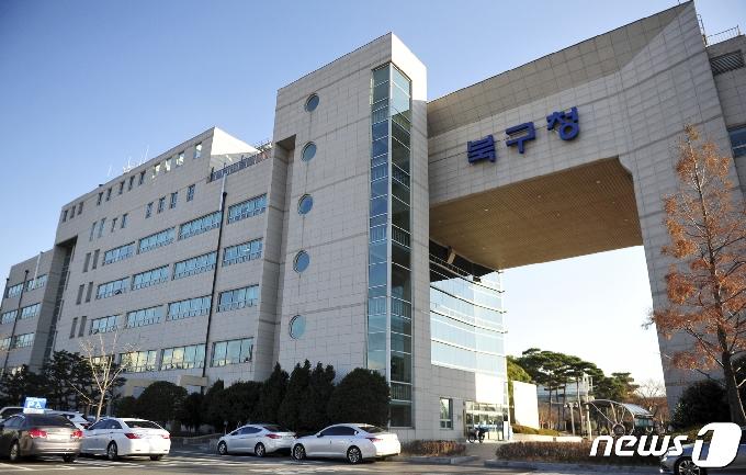 울산 북구 '기박산성 의병 추모제' 온라인 생중계