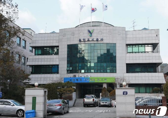 용인도시공사, 7·8급 정규직 35명 공개 채용