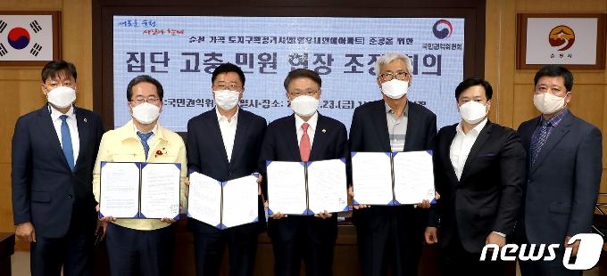 [사진] 국민권익위, 순천 양우내안애아파트 준공을 위한 집단민원 현장 조정회의 개최