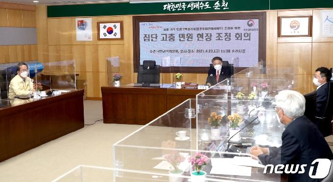[사진] 현장 조정회의 주재하는 이정희 권익위 부위원장