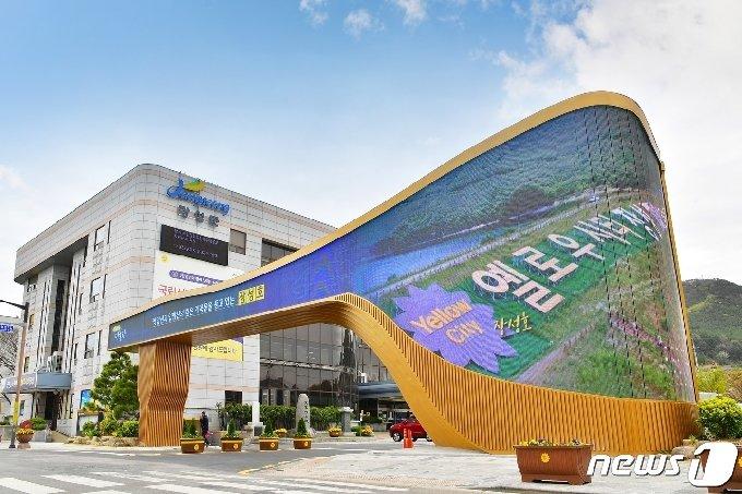 새 관광명소 된 장성군청 정문. © News1