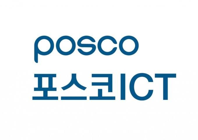 포스코 ICT, 1Q 영업손실 136억원…전년比 적자전환
