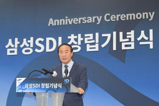지난 2020년 전영현 삼성SDI 사장이 창립 50주년 기념사를 발표하고 있는 모습/사진=머니투데이DB