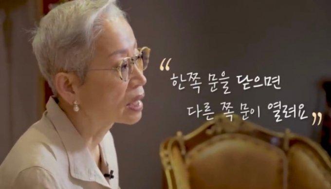 유튜브 채널 '밀라논나'를 운영하는 장명숙씨 /사진=유튜브 캡처