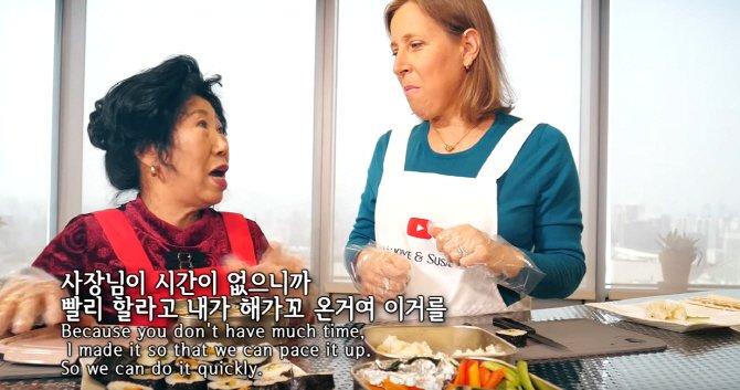 박막례 할머니와 수잔 보이치키 유튜브 CEO /사진=유튜브 캡처