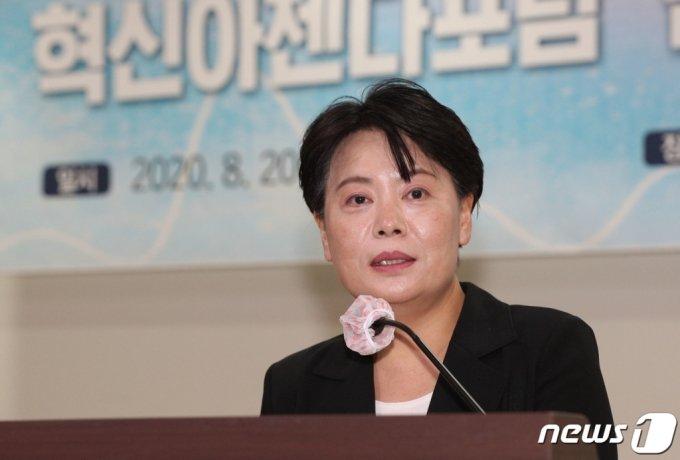 윤희숙 국민의힘 의원. 2020.8.20/뉴스1