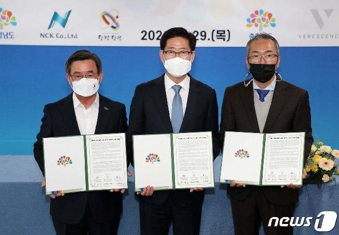 왼쪽부터 김전수 NCK 사장, 양승조 충남도지사, 홍형수 베르상스 한국법인 대표.© 뉴스1