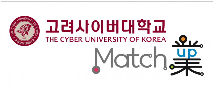 고려사이버대, 교육부 '매치업' 빅데이터 분야 사업운영기관 선정