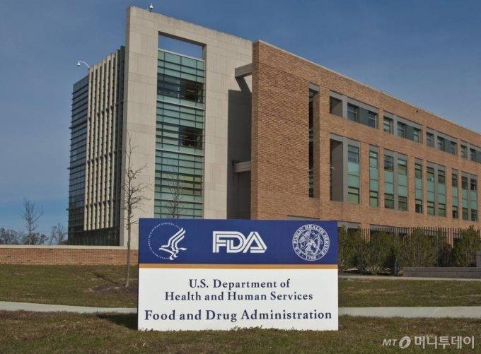 미국 식품의약국(FDA) 전경. 한국형 신약이 세계로 진출하기 위해서는 세계 최대 바이오시장 미국의 '관문' FDA를 넘어야 한다/출처=FDA