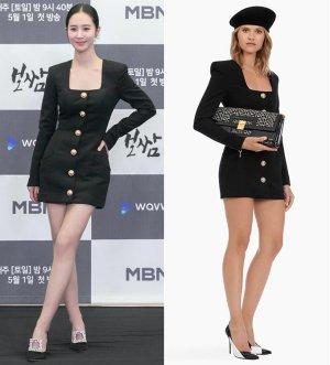 권유리, 미니드레스+초호화 다이아…'2290만원' 패션 어디 거?
