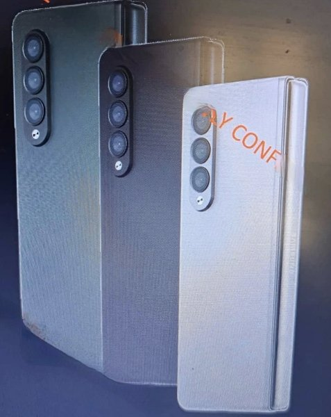 삼성전자 차기 폴더블폰 갤럭시Z 폴드3 추정 제품 소개 화면 /사진=샘모바일