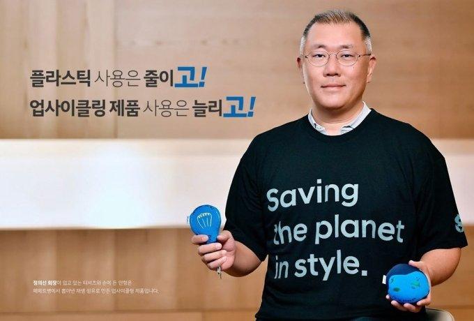 정의선 현대차 회장이 재활용 티셔츠 입은 까닭은?