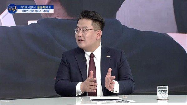 MTN 리더 이야기 [파워인터뷰 화제人] 라이프시맨틱스 송승재 대표