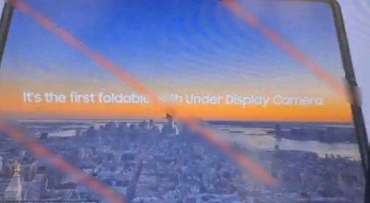 삼성전자 차기 폴더블폰 갤럭시Z 폴드3 추정 제품 소개 화면 속 UDC(언더디스플레이카메라) 설명 /사진=샘모바일