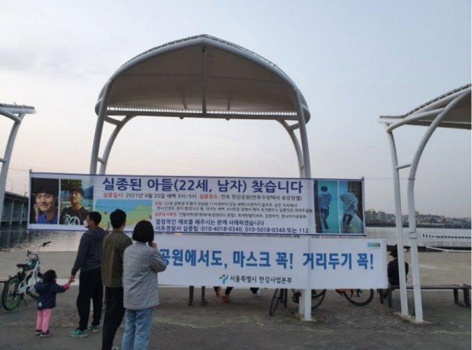 손정민씨 아버지가 블로그에 올렸던 사진
