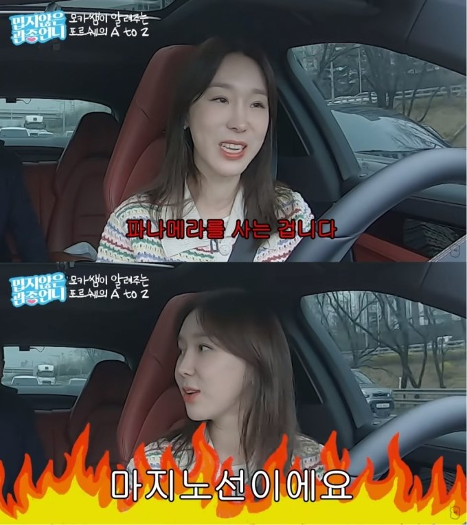 방송인 이지혜 / 사진=유튜브 채널 '밉지 않은 관종 언니' 캡처