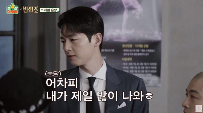 /사진=유튜브 '채널 십오야' 영상 캡처
