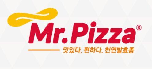 """MP그룹, 육가공 업체 M&A...""""올해 실적 재도약 원년"""""""