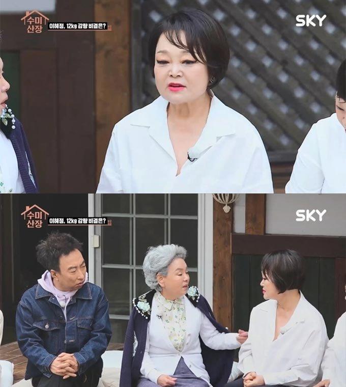 /사진제공=SKY 채널, KBS2