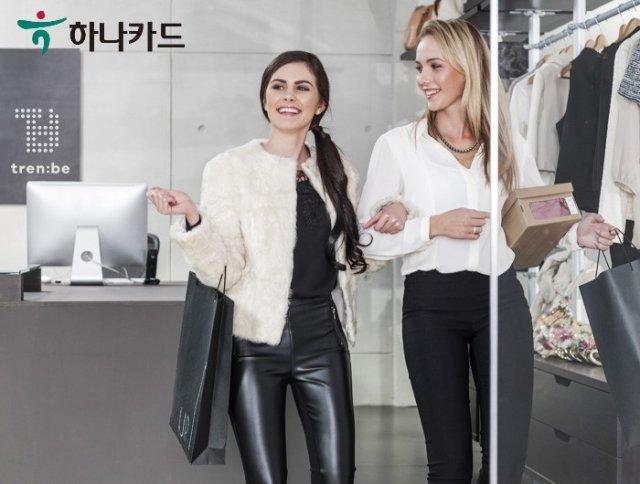 """하나카드 """"온라인 명품쇼핑 최대 20% 할인""""…최대 16만원 혜택"""