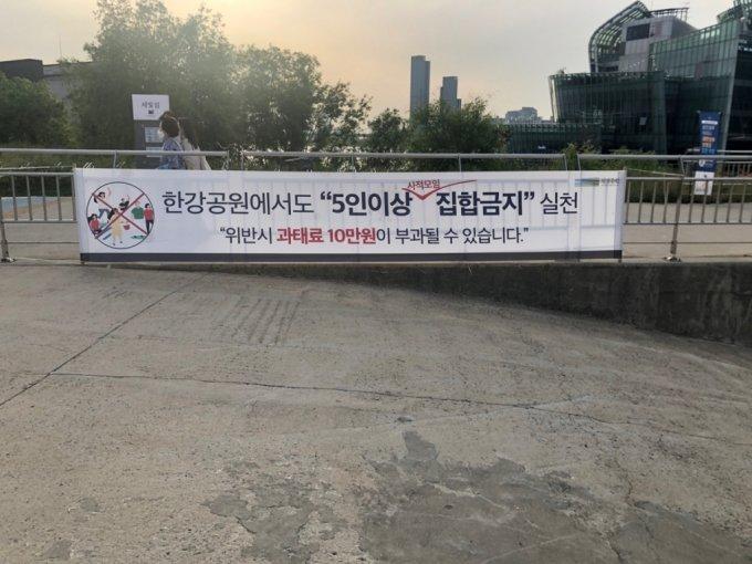 /사진=김지현 기자