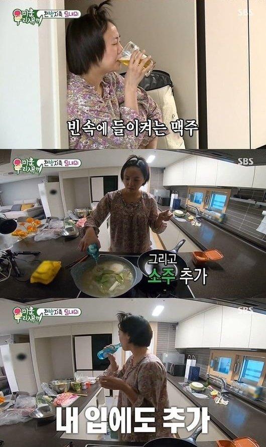 /사진=SBS 예능 프로그램 '미운우리새끼' 방송 화면
