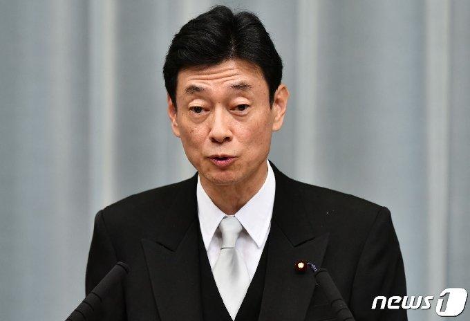 니시무라 야스토시 일본 경제재생담당상/ 사진=AFP/뉴스1