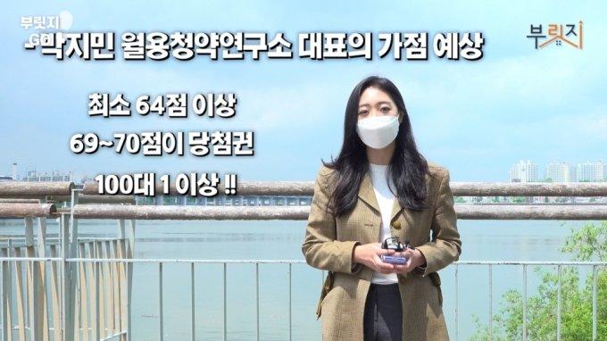 '시세차익 10억' 원베일리 이달 청약, 당첨 합격선은?