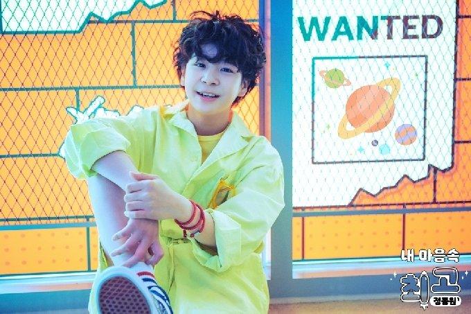 정동원© 뉴스1