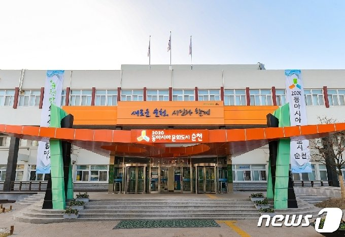 순천시청© 뉴스1