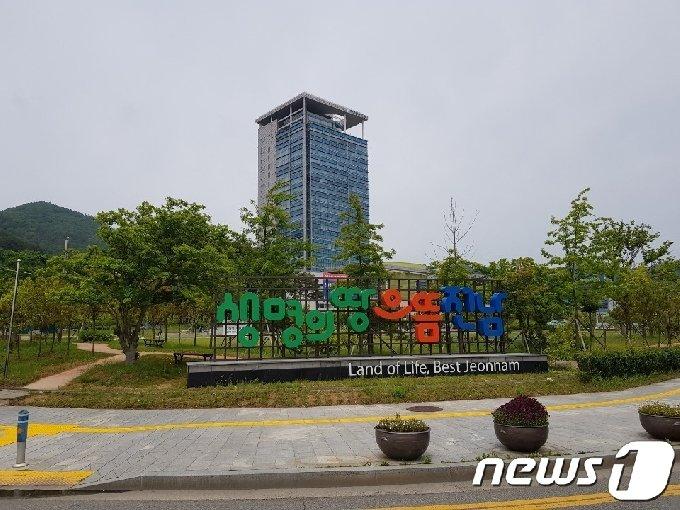 전남도청사.2020.6.1/뉴스1 © News1