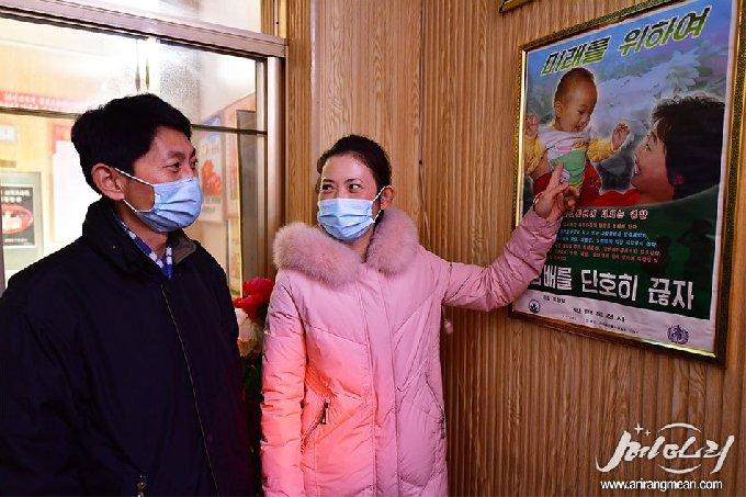 북한 선전화 '미래를 위하여 담배를 단호히 끊자'. (출처=메아리) © 뉴스1