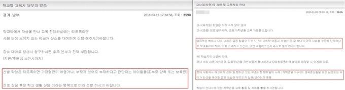 청원인이 첨부한 홈페이지에는 2017년부터 최근까지 올라온 글들이 공개돼 있다./사진=아카이브 사이트 캡처