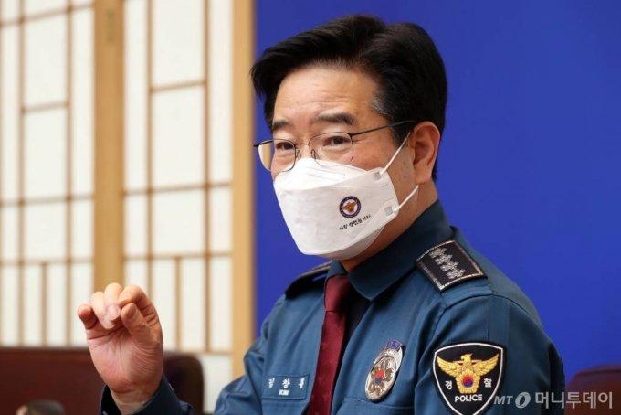 김창룡 경찰청장  /사진=이기범 기자 leekb@