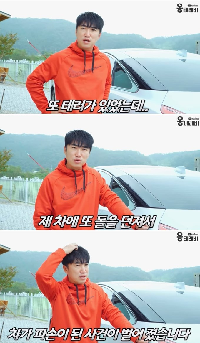 개그맨 장동민 유튜브채널 방송화면 갈무리 © 뉴스1