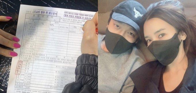 전 쇼트트랙 선수 김동성이 여자친구 인민정과 혼인 신고를 했다. / 사진=인민정 인스타그램