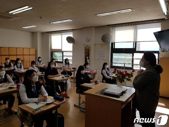 경남교육연대, 학급 당 학생 수 20명 법제화 요구