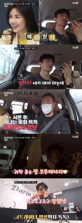 tvN STORY '불꽃미남' © 뉴스1