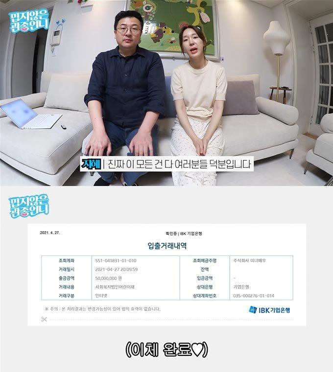 /사진=이지혜 유튜브 채널 '밉지 않은 관종언니' 영상 캡처