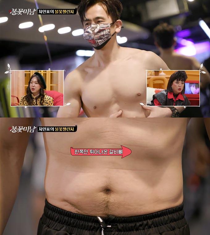 """차인표, 갈비뼈·어깨 틀어져…""""55세 되니 몸에 이상, 재활운동중"""""""