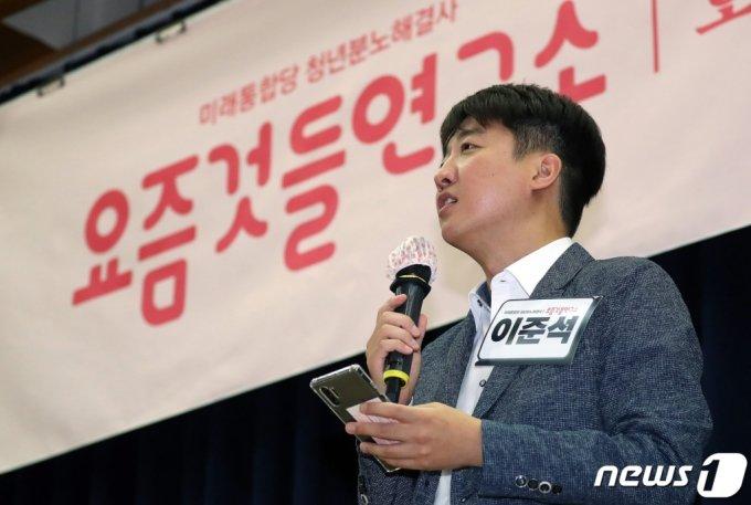 이준석 미래통합당 전 최고위원/사진=뉴스1
