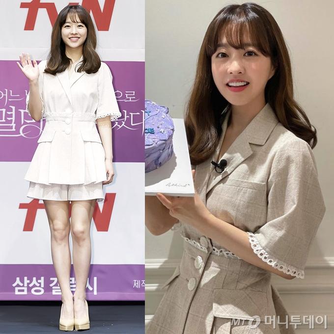 /사진=tvN 제공, 박보영 인스타그램