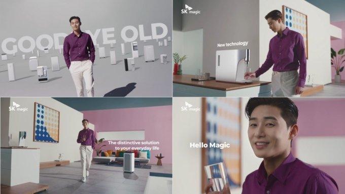 SK매직이 올해 초 배우 박서준을 활용해 말레이시아 등 해외에 론칭한 광고. /사진=SK매직