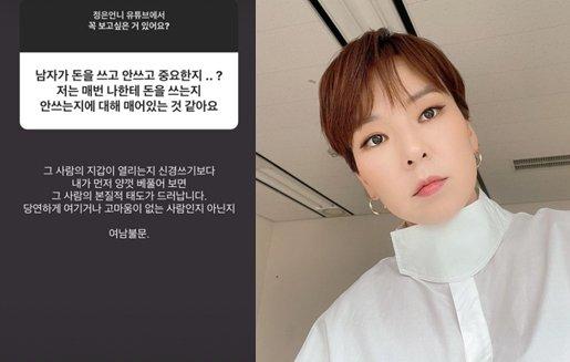 방송인 겸 칼럼니스트 곽정은/사진=곽정은 인스타그램
